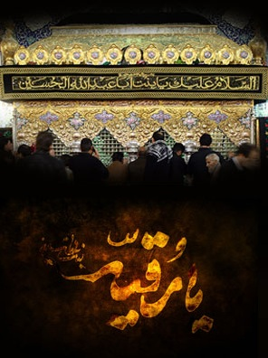 http://mahmoodabbasi.persiangig.com/image/5893_320.jpg