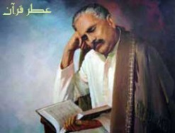 http://mahmoodabbasi.persiangig.com/image/iqbal2_1.jpg